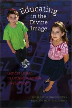 book cover -- educating in the divine image